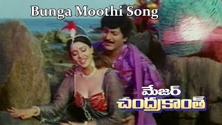 Bunga Moothi || Major Chandra Kanth Video Songs || N.T.R, Mohanbabu, Ramykrishna, Nagma