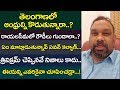 Kathi Mahesh Sensational Comments On Pawan Kalyan | పవన్ కల్యాణ్ ఏం మాట్లాడుతున్నావ్ |Film Jalsa