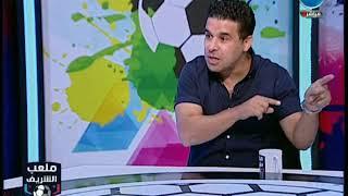 خالد الغندور يفجر مفاجأة كبيرة عن جلسة تركي أل شيخ مع أحمد الشناوي قبل مباراة القمة