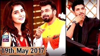 Salam Zindagi - Guest: Mohsin Abbas Haider & Areeba Habib - 19th May 2017