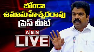 TDP Leader Bonda UMA Press Meet Live | ABN LIVE