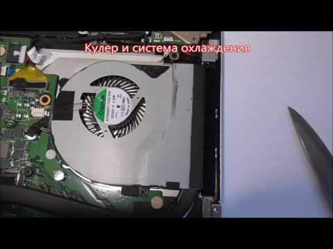 Разборка сборка ноутбука ASUS K56C