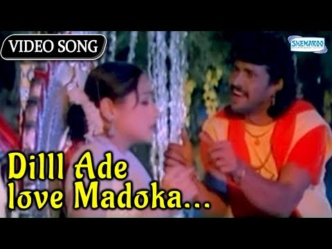 Dilil Ade Love Madoka - Upendra Top Romantic Songs - H20 - Kannada Songs video