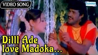 DilIl ade love madoka - Upendra Top Romantic Songs - H20 - Kannada Songs