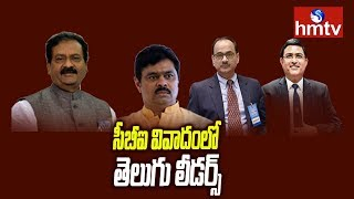 Breaking News - Rakesh Asthana CBI Special Director Facing Strong Allegations | hmtv