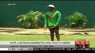 today sports news 21 july 2018