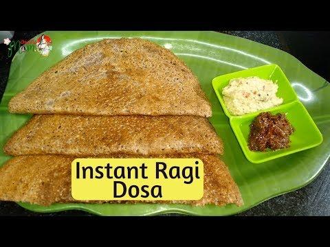 Instant raagi dosa recipe || రాగి దోస // Finger millet dosa
