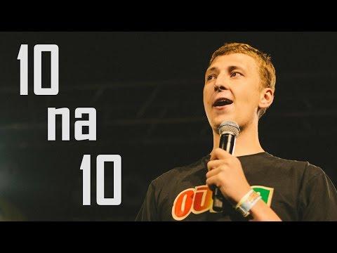 Piotr Szumowski - 10 Na 10 | Stand-Up Teka