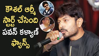 Kaushal Reveals Shocking Facts about Pawan Kalyan Fans | Kaushal Manda Vs Babu Gogineni Debate