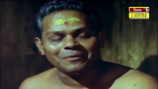 Gajakesariyogam | Super Hit Comedy Movie | Malayalam Full Movie | Innocent