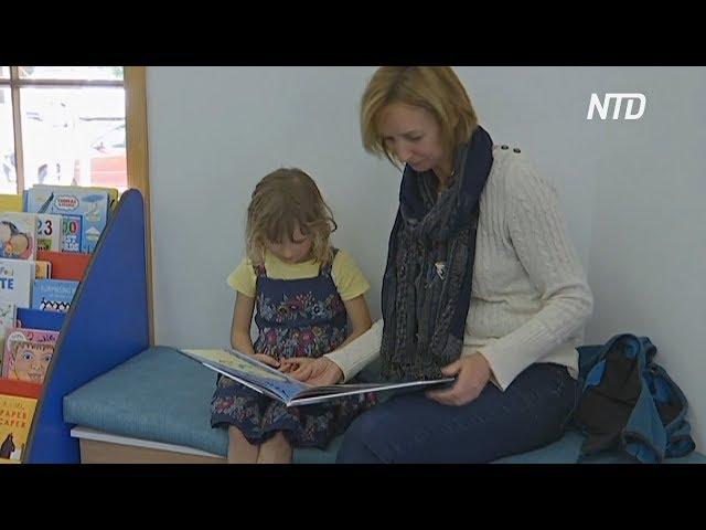 В австралийском городке появилась круглосуточная библиотека