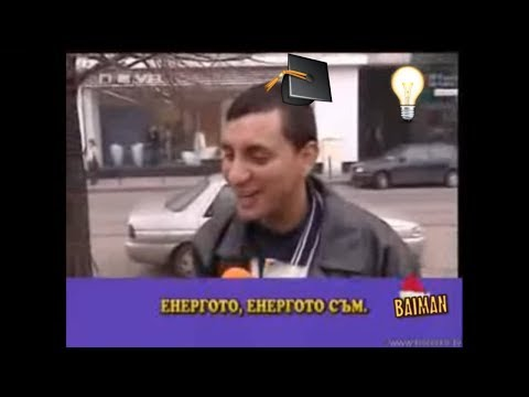 Роми - изцепки -  Много смях 😀