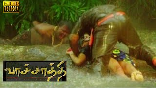 New Tamil Cinema | Vachathi | Full Length HD Movie