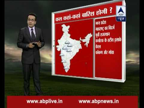Monsoon In India: Narsinghpur receives maximum rainfall in past 24 hours