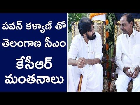KCR Discussing With Pawan Kalyan about Andhra Pradesh Politics | KCR | PAWAN KALYAN | TFCCLIVE