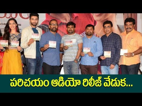 parichayam audio release  highlights ll Telugu focus TV