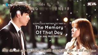 VIETSUB | Kim Jong Wan(NELL) - The Memory Of That Day(그날의 기억)| Suspicious Partner 수상한 파트너 OST Part 8