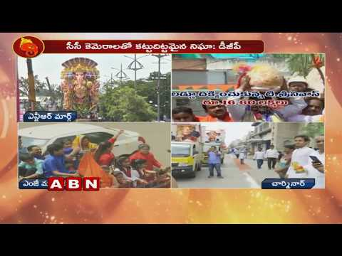 Ganesh Idols Shobha Yatra Rally at Charminar | Ganesh Nimajjanam 2018 | ABN Telugu