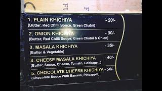 KHICHIYA PAPAD SHOP IN JODHPUR/ROADSIDE SNACKS IN JODHPUR/CHEAP EATS IN JODHPUR