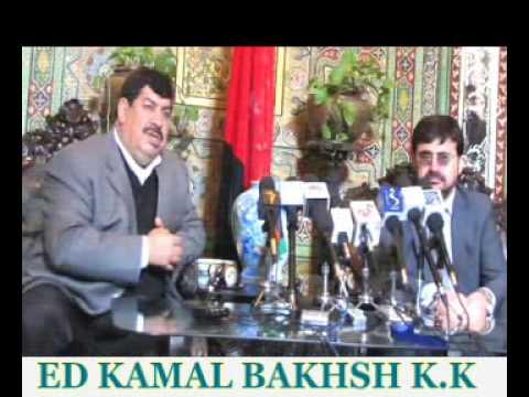 Anil Baksh Song  Da Pashtano Bachy Di Kamal Bakhsh Km video