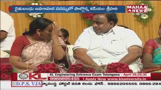 Telangana Deputy CM Kadiyam Srihari Speaks About  Farmers' Budget Scheme