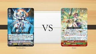 (Casual game46)(Premium) Royal paladin VS Neo nectar