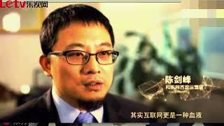 马云终究是马云,很难嘴下留情,看他在台湾的霸气演讲!
