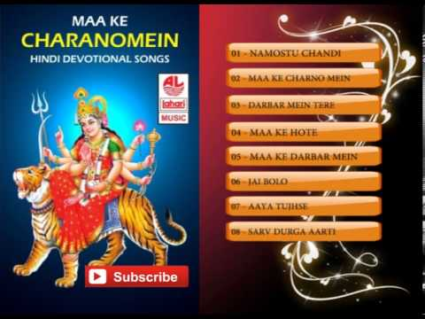 Hindi Devotional Songs |  Latest Hindi Songs | Maa Ke Charano Mein video