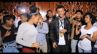 Mussie Shakur - Chebsi / New Ethiopian Music 2019 (Official Video)