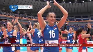 Zoran Terzić Nakon Plasmana u Finale Svetskog Prvenstva | SPORT KLUB Odbojka