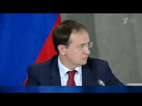 Путин  спрашивает где  деньги