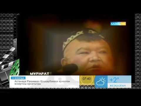 Бүгін «Тамашаның» тарланы Тоқсын Құлыбеков 65 жасқа толар еді