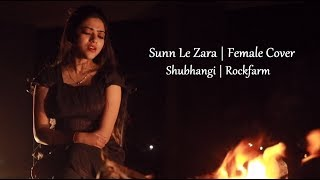 sun le zara 1921 3gp video song download