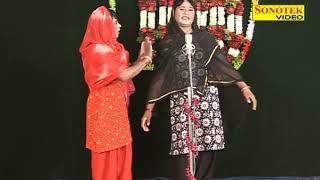 Heer Ranjha P 1 Bundu Khan & Party Haryanvi Entertainment Nautanki Dhola Saang SonotekHansraj Artist Music Writer Video Dir Mukesh Nandal