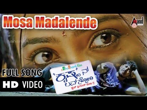 Krishnan love story - mosa madalende