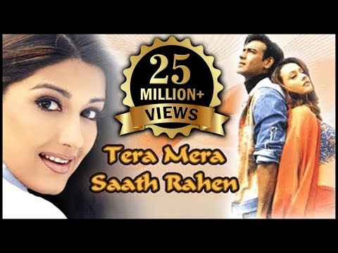 Tera Mera Saath Rahen Full Movie | Ajay Devgan | Namrata Shirodkar | Sonali Bendre | Bollywood Movie