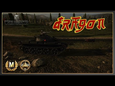 World of Tanks // Dragon Type 62 // Ace Tanker // High Caliber // Xbox One
