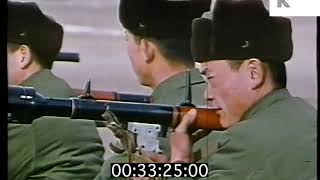 Military Training, PLA, 1960s, 1970s China