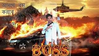Boss giri taitel song 1080p hd