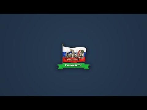 The Guild 2: Renaissance скачать торрент игру на PC