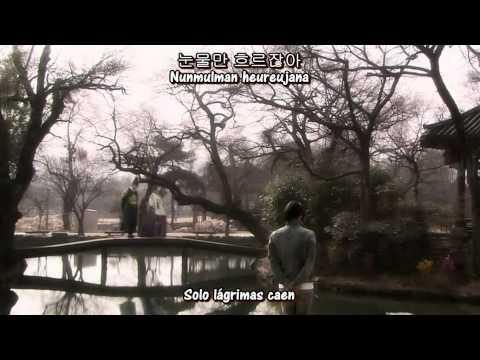 [HD] Hurt 상처 MV - Rooftop Prince OST (Sub español, romanización, hangul)