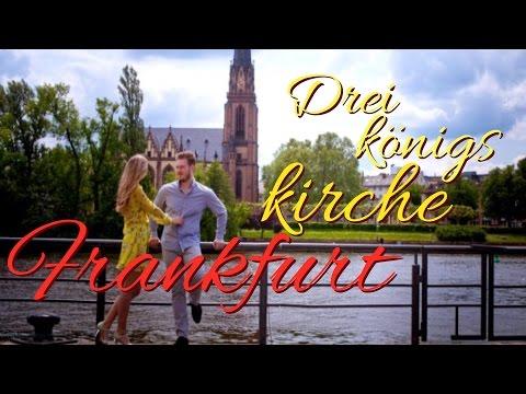 Подготовка к свадьбе. Замуж за немца. Фpанкфурт. Жизнь в Германии.