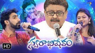 Swarabhishekam |10th December 2017 | Full Episode | ETV Telugu