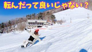 転んでも楽しいと思う。それがスノーボード竜王シルブプレ8