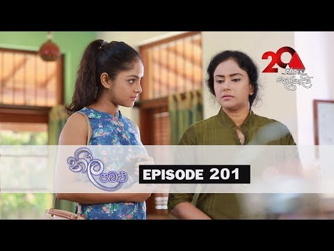 Neela Pabalu | Episode 201 | 15th February 2019 | Sirasa TV