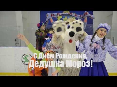 Скачать mp3 песня снегурочки