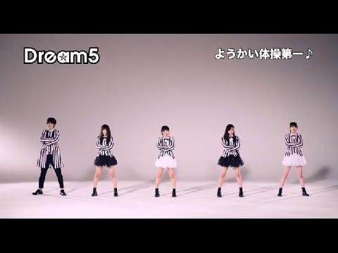 開始Youtube練舞:妖怪手錶-Dream5  | Dance Mirror