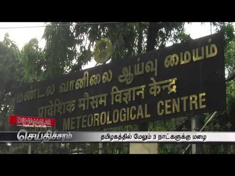 Tamilnadu & Puducherry to Get Rain for Three More Days Says Meteorological Department