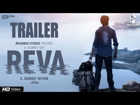 Reva - A Journey Within | Official Trailer | 2018 Gujarati Film | Chetan Dhanani thumbnail