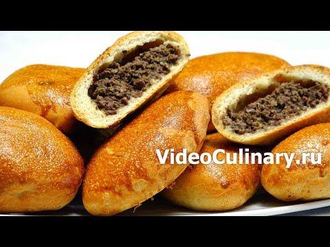 Пирожки с ливером запечённые в духовке - рецепт Бабушки Эммы